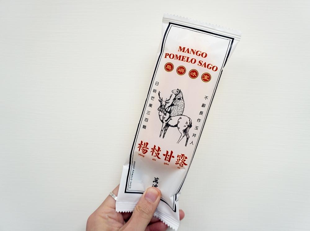 楊枝甘露/期間限定冰品/7-11