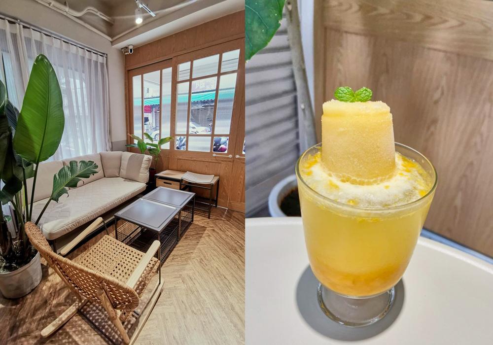芒果飲品/Shun coffee/蘆洲區/新北
