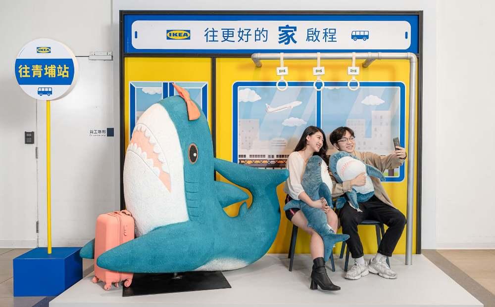 鯊魚車站/IKEA/青埔/桃園