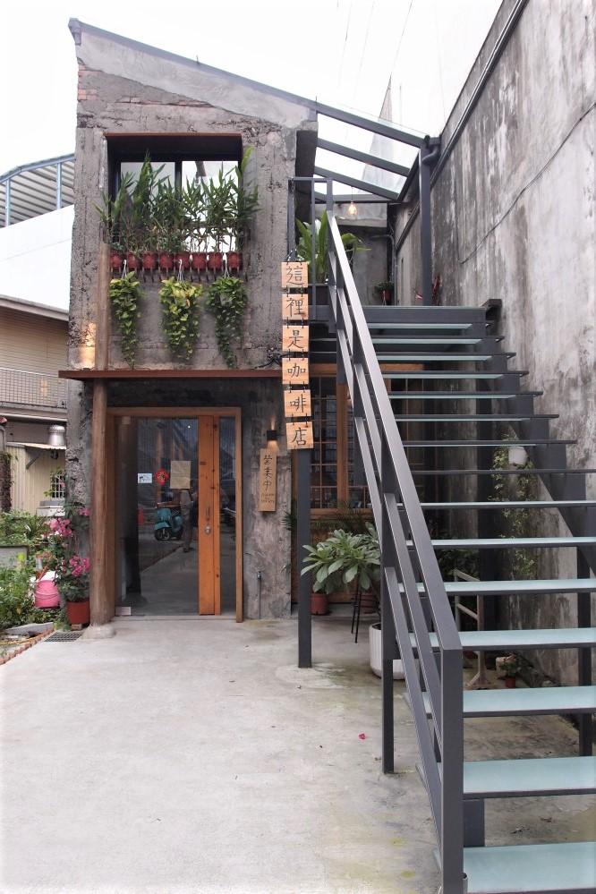 店外觀/這裡是咖啡店The place/羅東/宜蘭