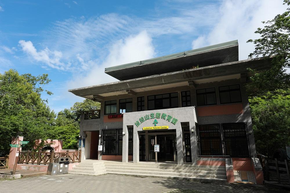 拉拉山生態教育館/福巴越嶺步道/拉拉山/桃園/台灣/深度旅遊