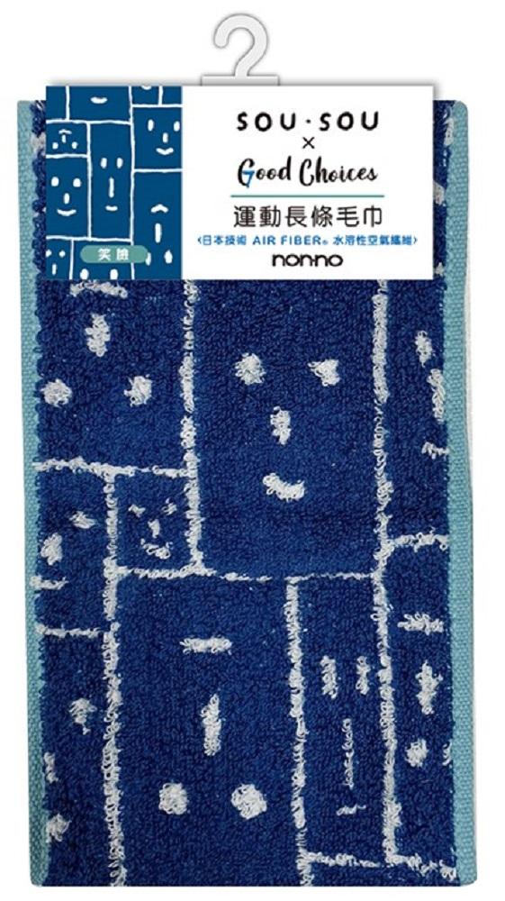 毛巾/SOUSOU/7-11/限量聯名/台灣