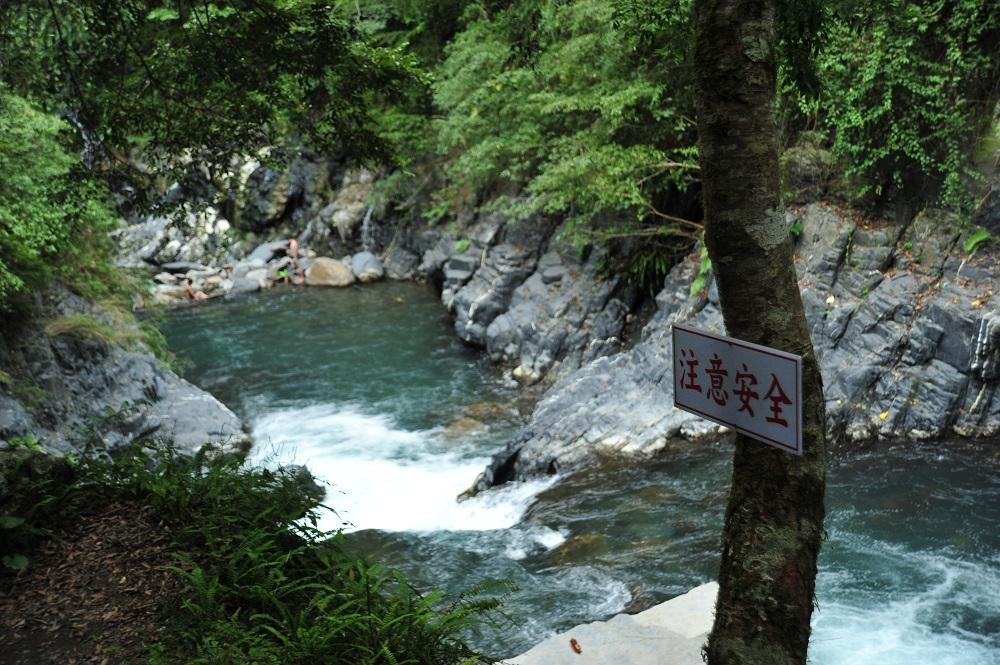 嘎拉賀溫泉/嘎拉賀部落/桃園/台灣/深度旅遊
