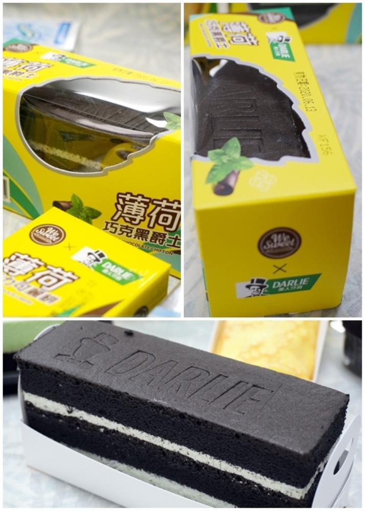 薄荷巧克黑爵士/期間限定蛋糕/黑人牙膏/全聯