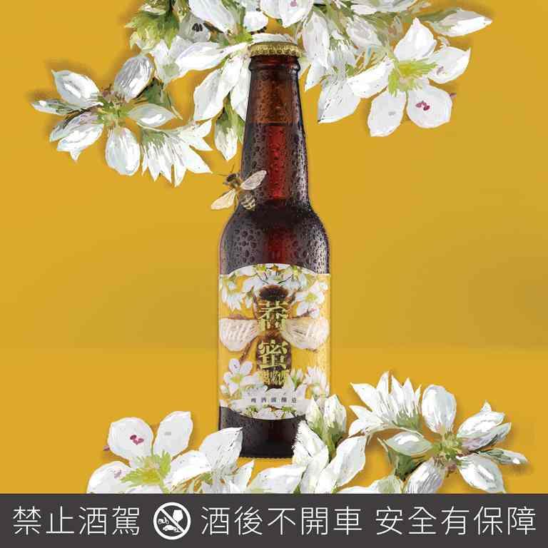 蕎蜜/家常系列/啤酒頭釀造/家樂福/台灣