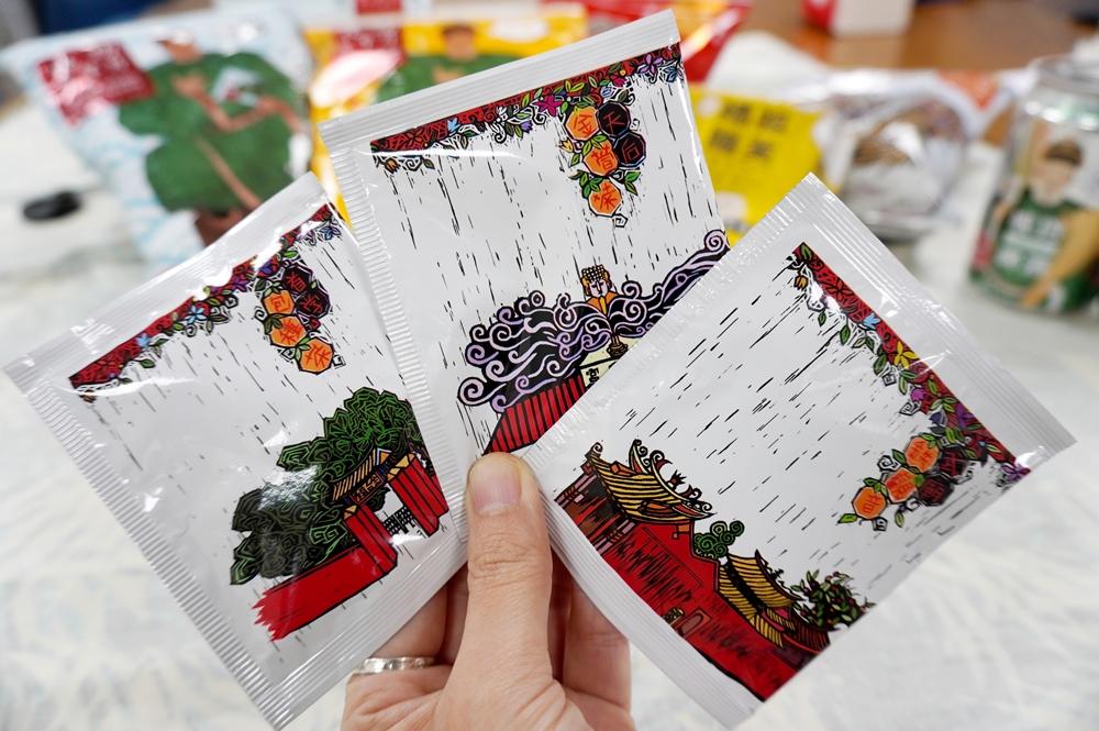 福爾摩沙烏龍茶包/限定零食商品/臺南古蹟系列/臺南市政府文化局