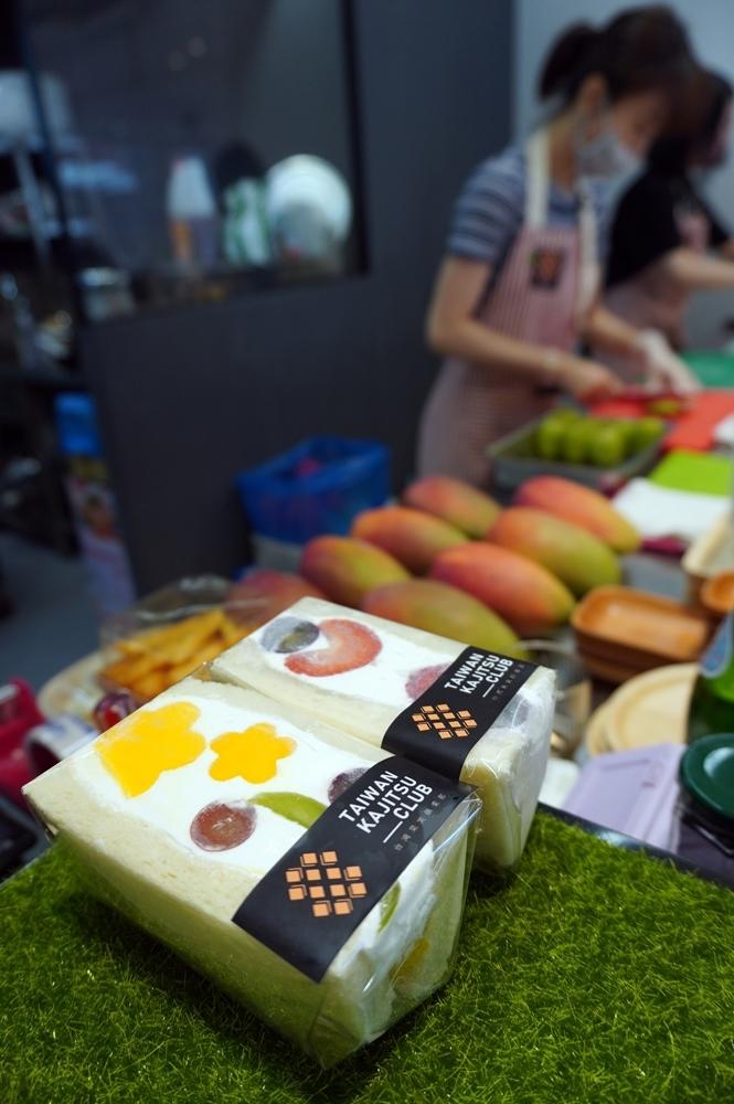 水果三明治/台灣果實俱樂部Fruit_club/東區/台北
