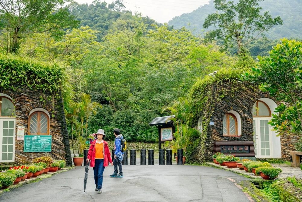 仁山植物園/宜蘭/台灣/深度旅遊