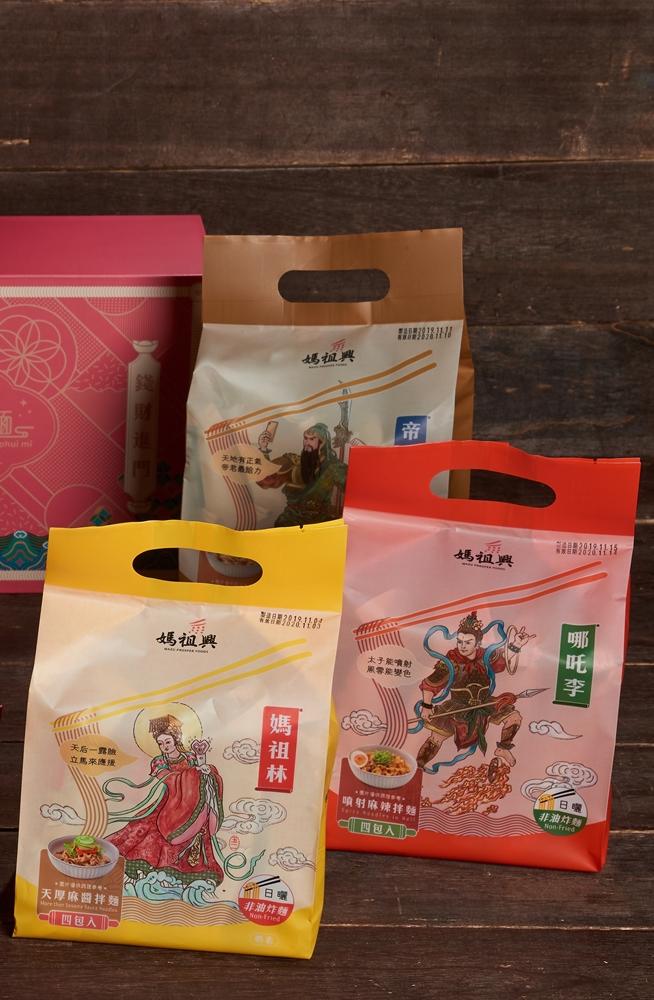 拌麵/媽祖興/台灣