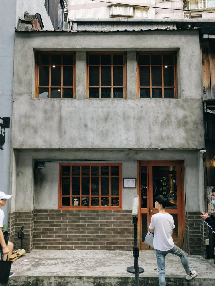 外觀/咖哩專賣店/新高軒/大安區/台北