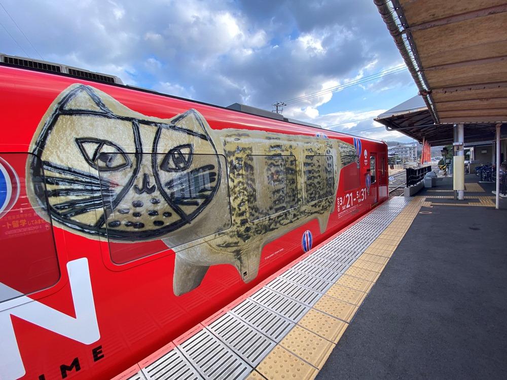 LISA LARSON/貓咪列車/日本