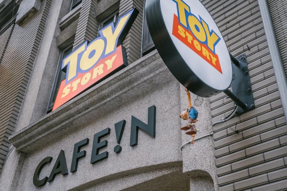 CAFE!N 硬咖啡/玩具總動員/台北西門/台灣/台北咖啡廳
