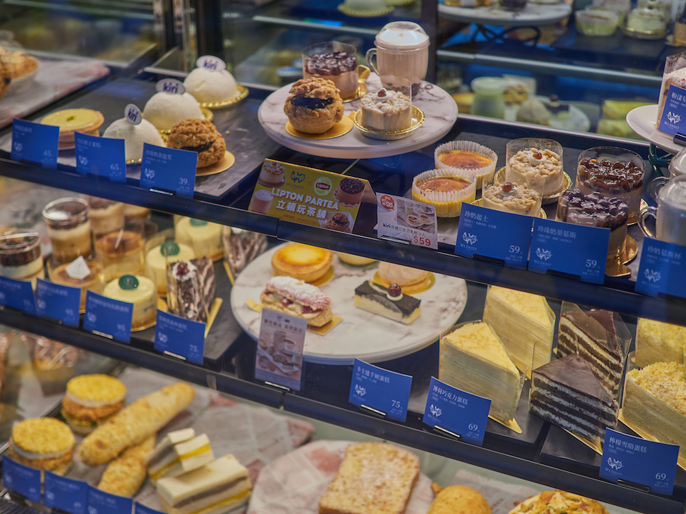 黑糖波一下/We Sweet Café/全聯/立頓/台北景點/台灣