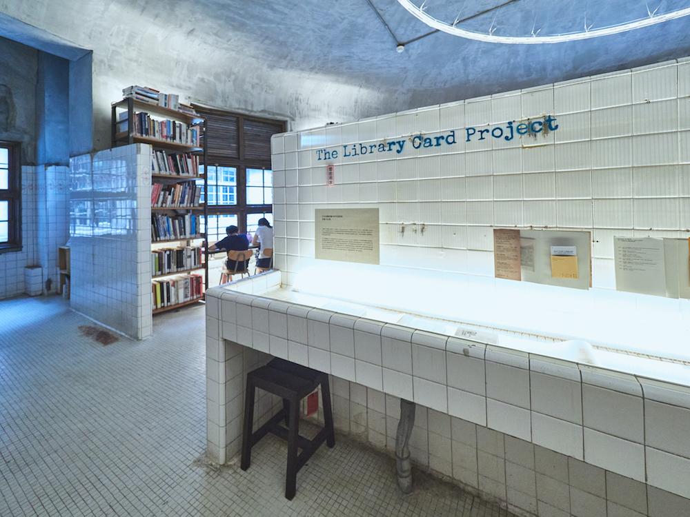 不只是圖書館澡堂設計/信義景點/台北景點/台北/台灣