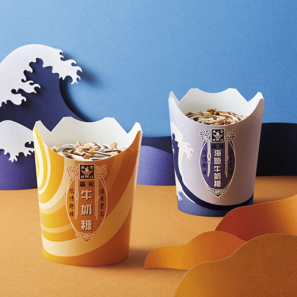 森永牛奶糖冰炫風/森永海鹽牛奶糖冰炫風/森永牛奶糖/麥當勞/冰炫風