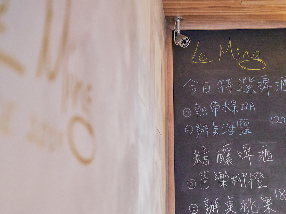 Le Ming/中山拉麵/拉麵推薦/台北拉麵/中山