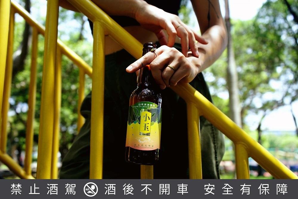 家常系列西瓜啤酒/台灣/啤酒頭釀造
