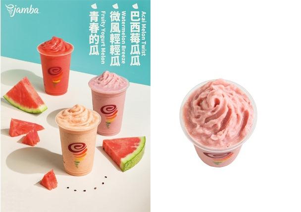 Jamba Juice/台灣/美食推薦/西瓜果昔