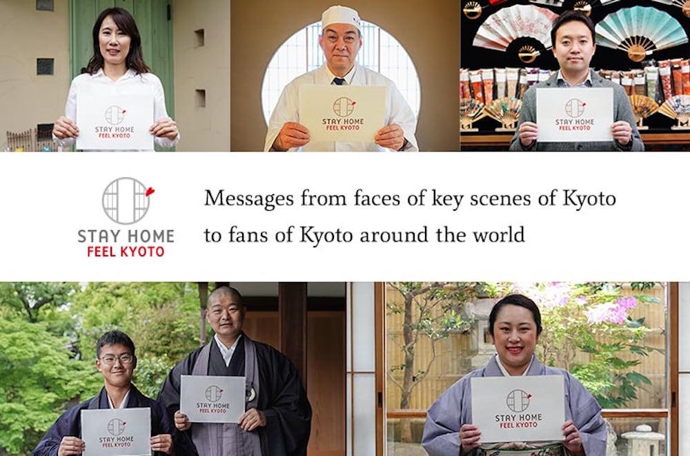 各企業代表/京都觀光局/新冠病毒/Stay Home,Feel Kyoto/京都旅遊