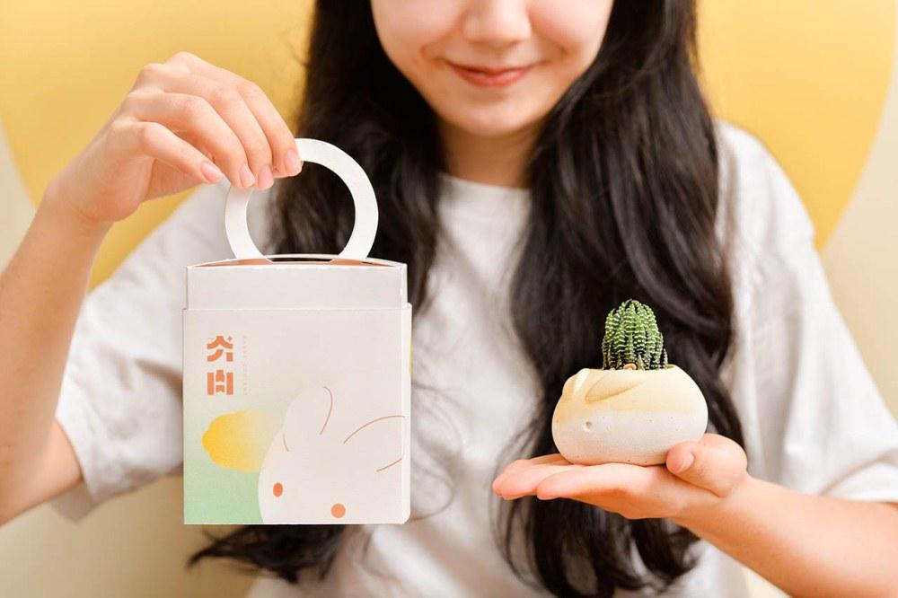 夯肉/有肉/中秋節禮盒/台灣