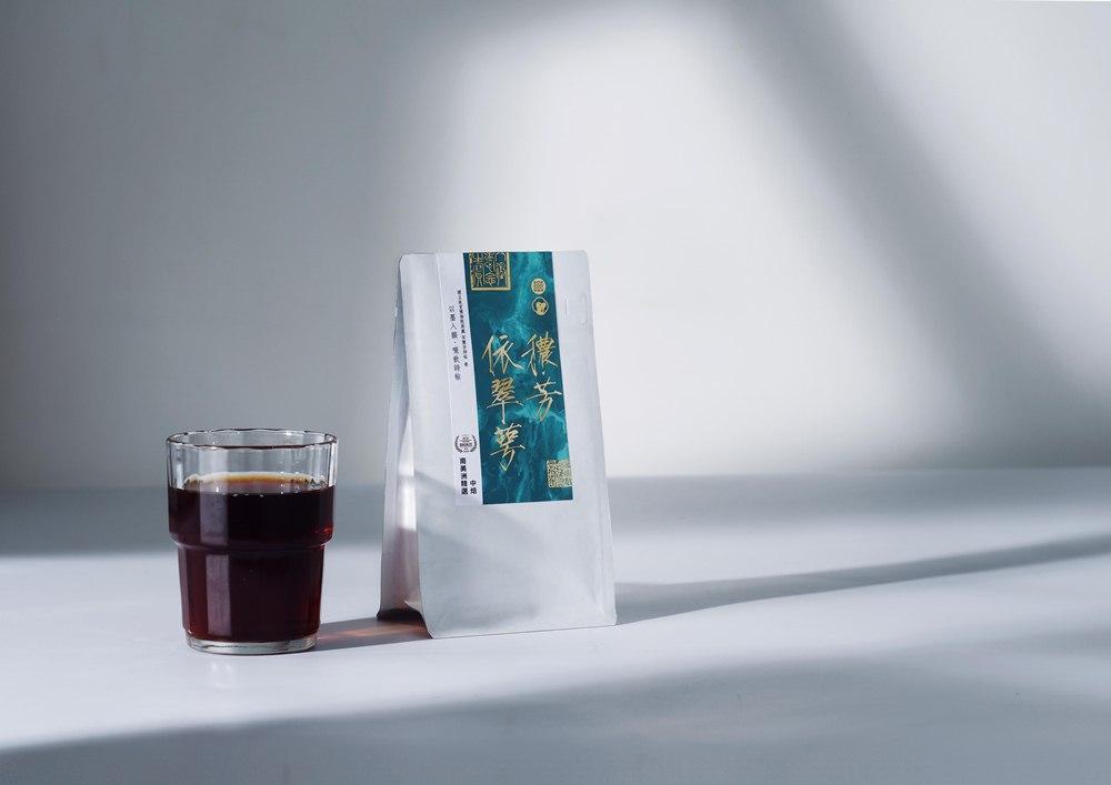 穠芳詩帖/咖啡豆/cama café/故宮/台灣