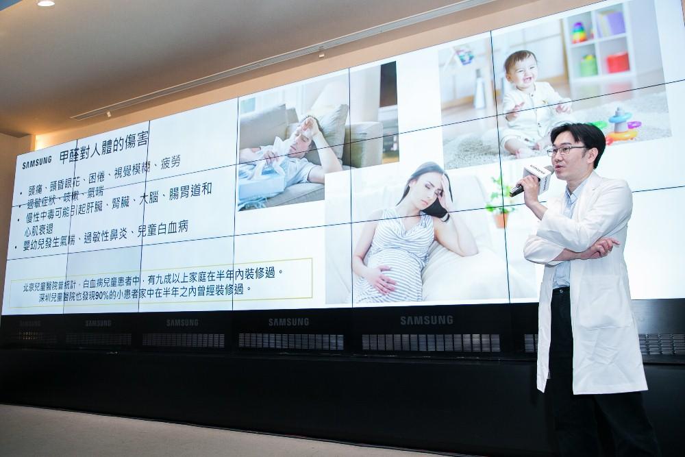 蘇一峰醫師/家電/三星電子/台灣