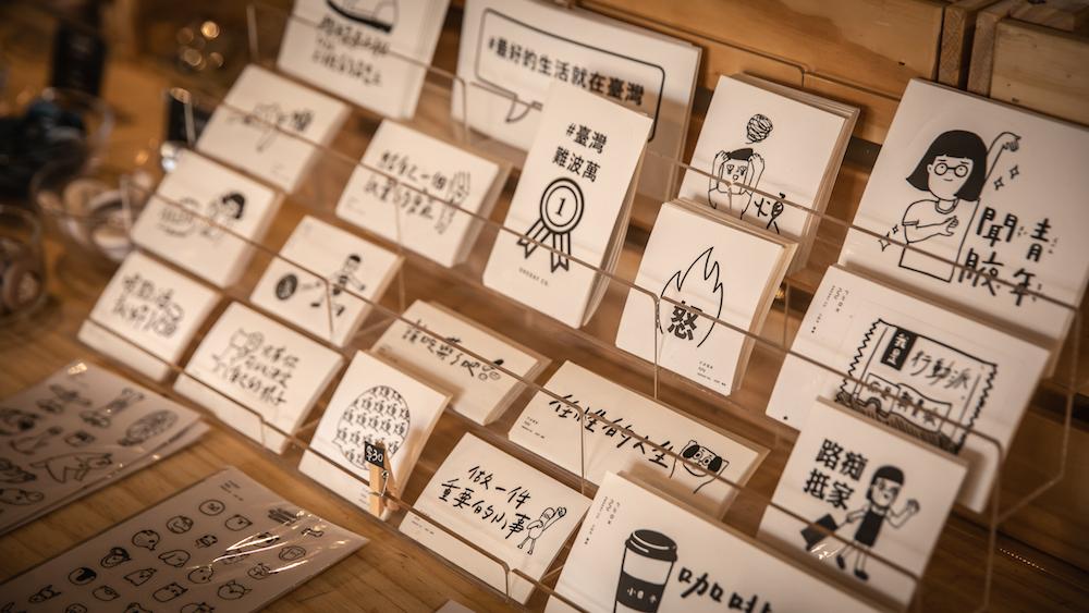 販售商品/小日子/竹山菸草店/南投景點/竹山/台灣