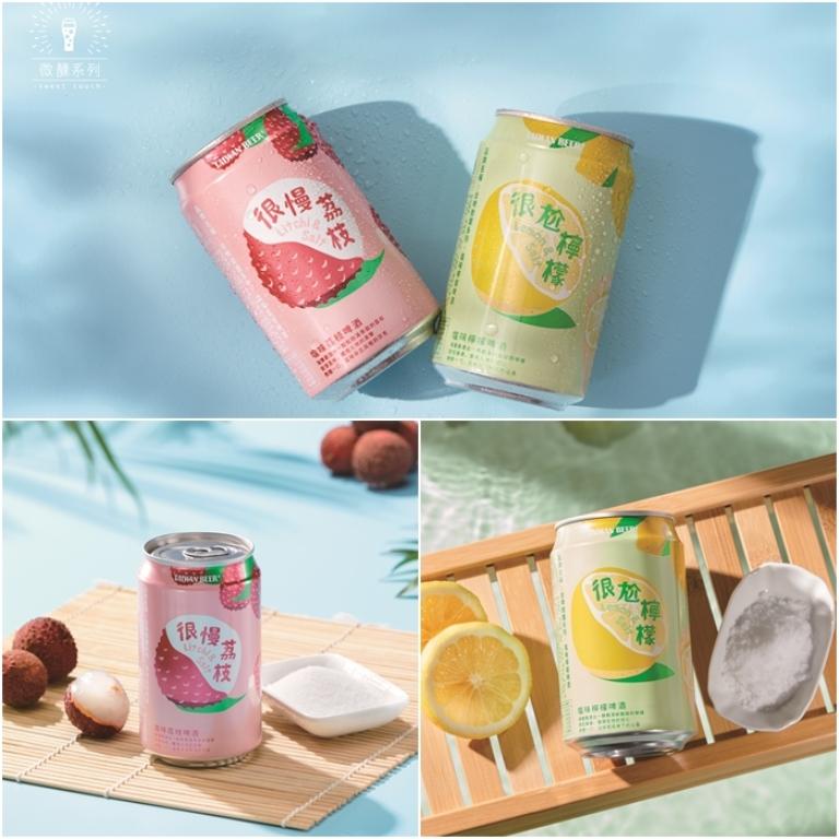 塩味荔枝啤酒/塩味檸檬啤酒/台啤微醺系列/台灣