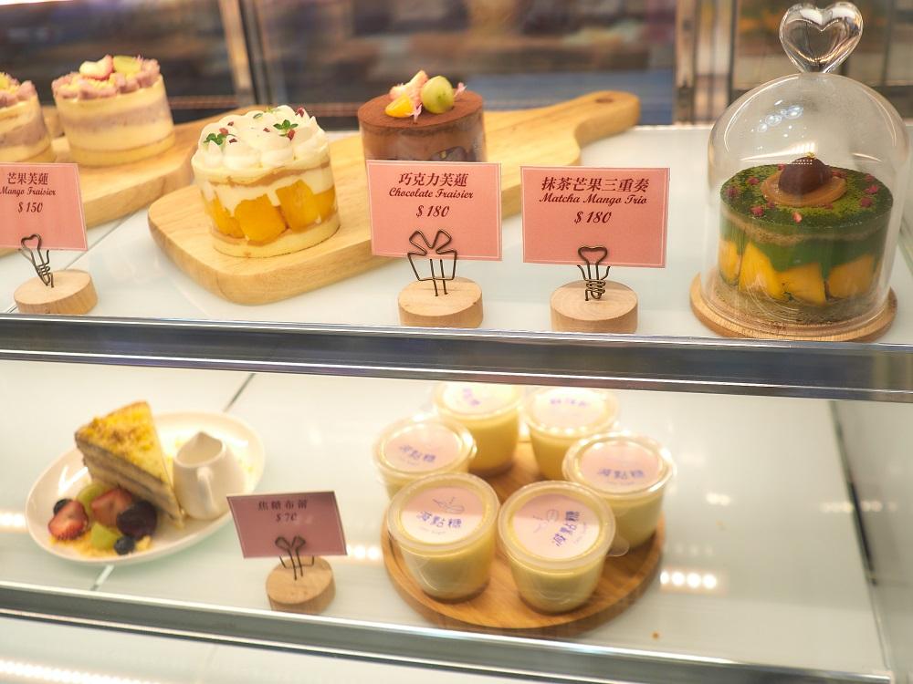 減點糖/台北/台灣/少女系甜點