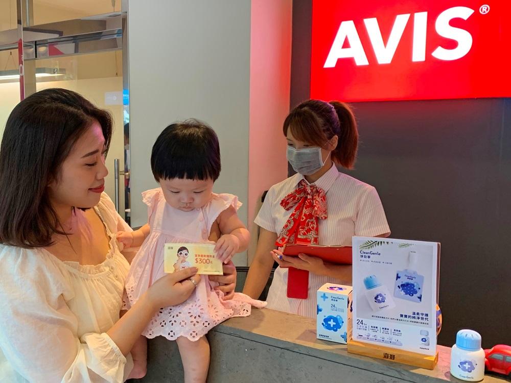 淨勁寧 緩釋靜置凝膠/AVIS安維斯租車/台灣/奇哥