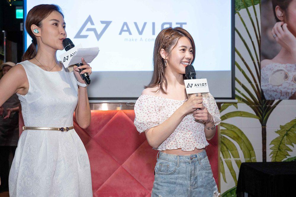 馬卡龍耳機/AVIOT/真無線藍牙耳機/日本品牌/台灣販售