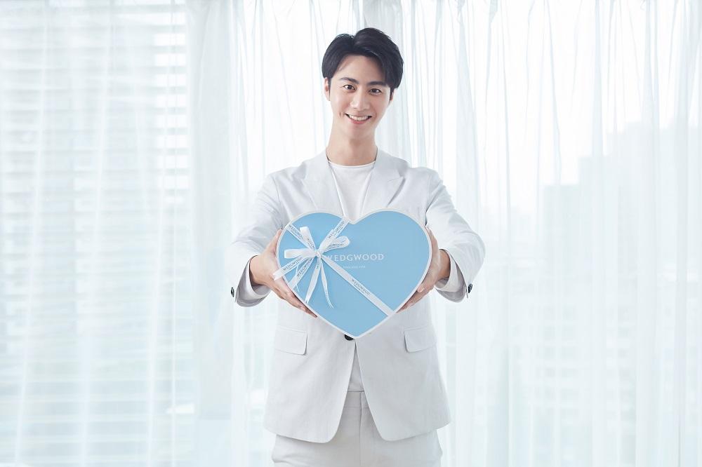 Wedgwood Blue 心型情人節禮盒/台北/台灣