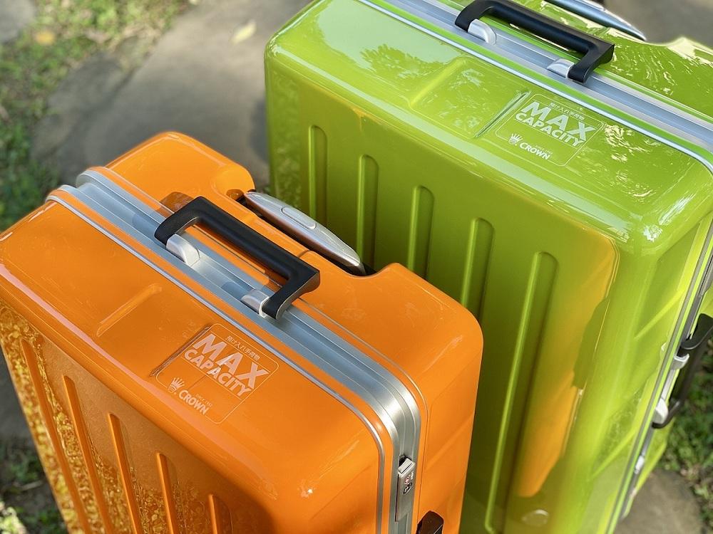 CROWN熱帶糖果盒旅行箱/台灣