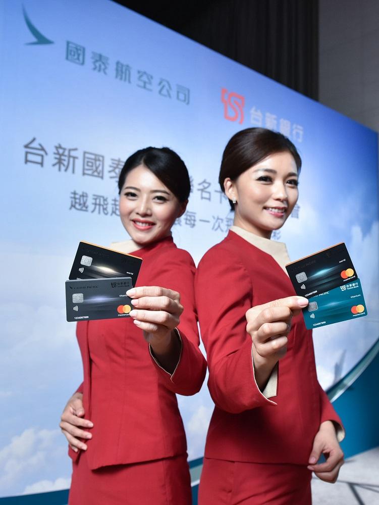 國泰航空/台灣/旅遊/優惠