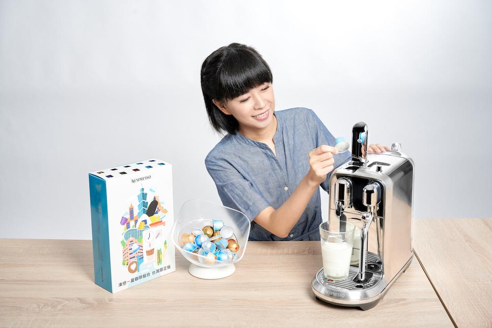 Nespresso/台灣新銳插畫家CHIH制図/聯名咖啡禮盒/台灣/凱蘿