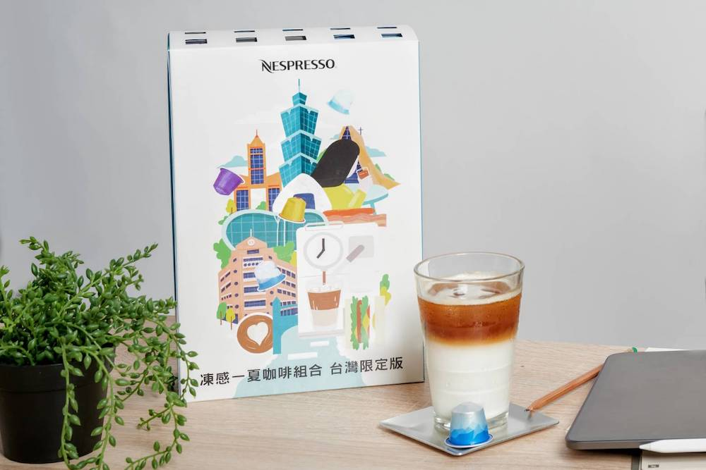 Nespresso/台灣新銳插畫家CHIH制図/聯名咖啡禮盒/台灣