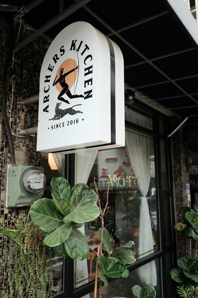 Archers Kitchen弓箭手/嘉義/台灣/老宅改造/手作甜點