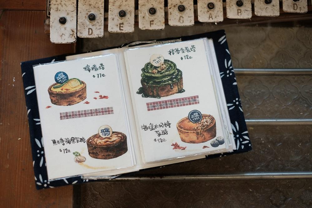 老院子1951/嘉義/台灣/老宅改造/手作甜點