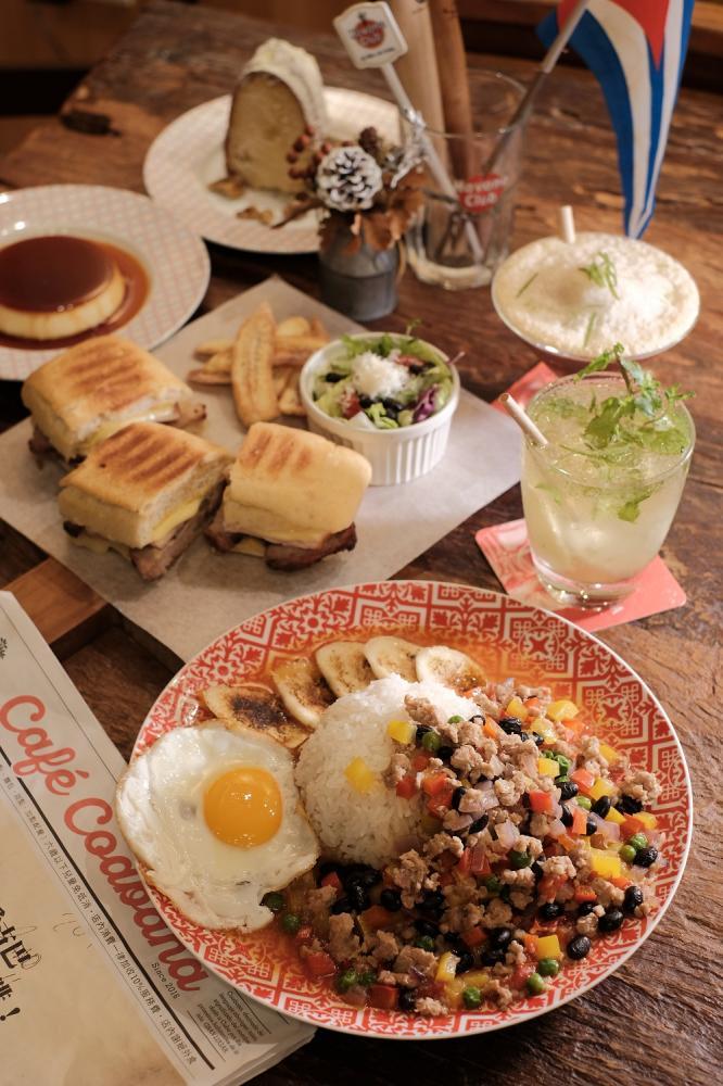摩西多/古巴三明治/肉燥大米飯/古巴娜咖啡/松山區/台北