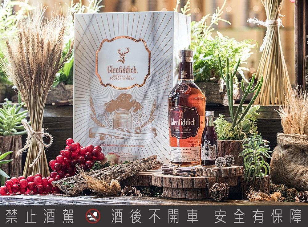 格蘭菲迪/台灣 /威士忌/限量商品
