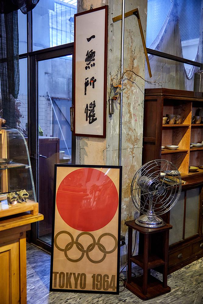 東京奧運海報1964/鳥飛古物店/台南/台灣/古物