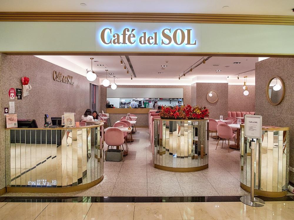 Café del SOL/台北/台灣/美食/下午茶