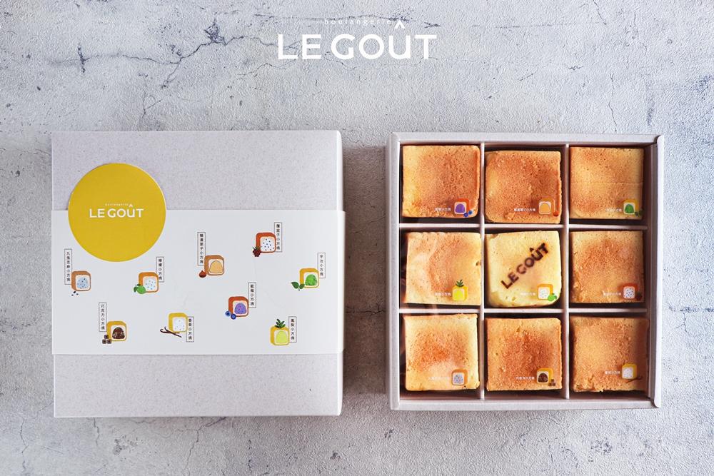 LE GOUT/中秋禮盒/中秋節/甜點麵包/雪藏九宮格小方塊禮盒