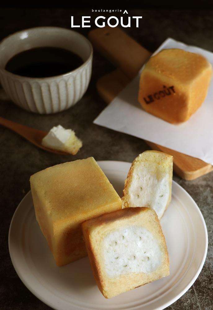 檸檬/LE GOUT/中秋禮盒/中秋節/甜點麵包/雪藏九宮格小方塊禮盒