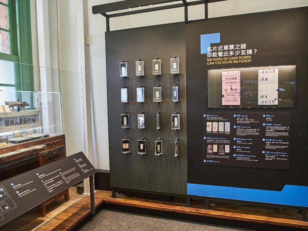 展區/台灣鐵道博物館/台北/台灣/旅遊/展覽
