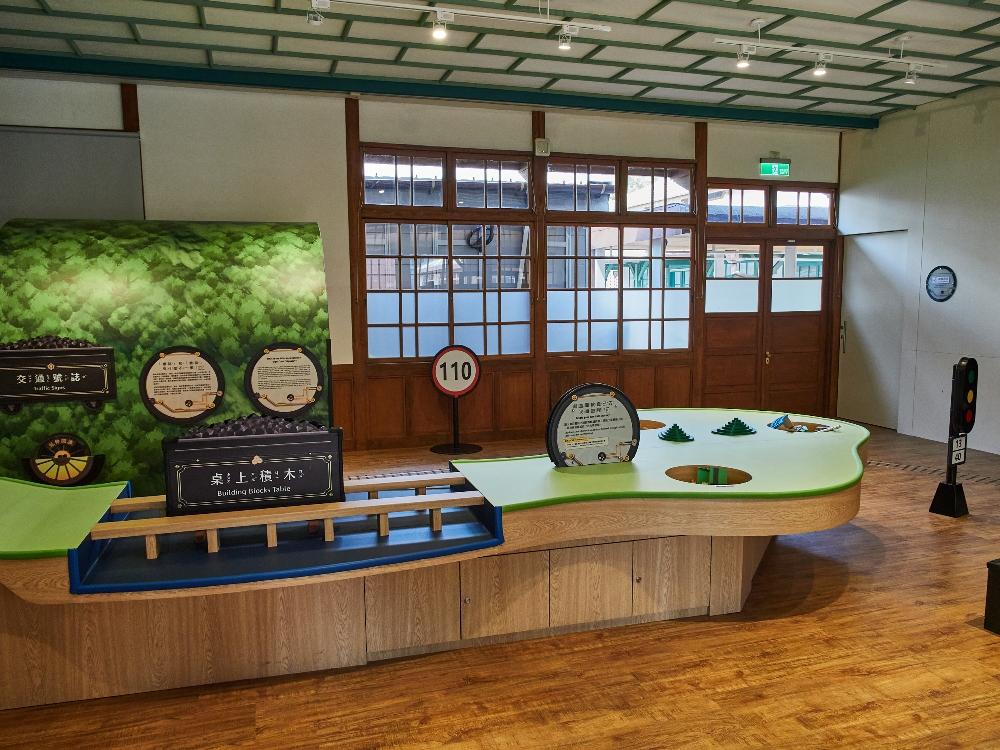 桌上積木/台灣鐵道博物館/台北/台灣/旅遊/展覽