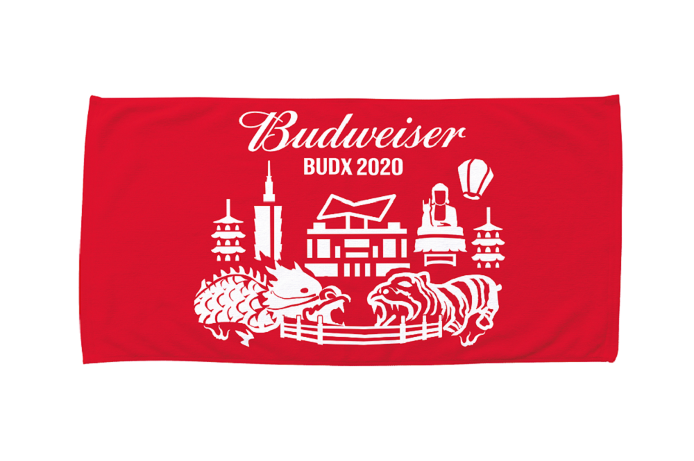 百威啤酒/台灣/啤酒/集點活動