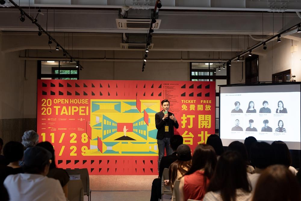 展場/打開台北Open House Taipei/台灣