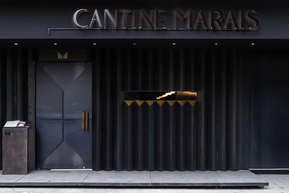 店面/CANTINE MARAIS 瑪黑餐酒/台北/台灣/美食/西餐廳