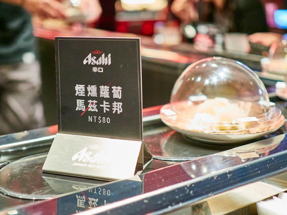 煙燻蘿蔔/Asahi SUPER DRY/日式料理/美食/台北/台灣